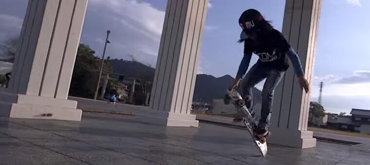 Isamu-Yamamoto-skateboarder