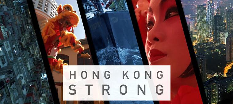 hong-kong-strong