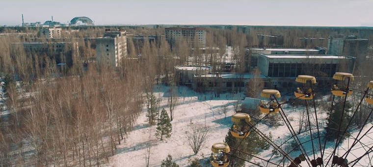 pripyat-von-oben