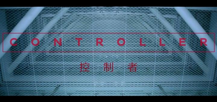 the-controller-kurzfilm